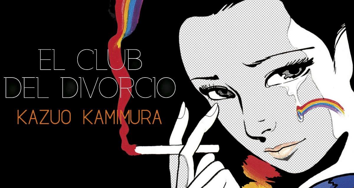 Golem-comics-comic-ecc-el-club-del-divorcio-kamimura-07